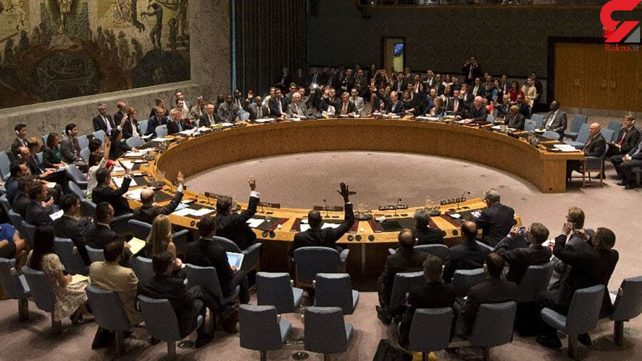 شکست مفتضحانه آمریکا در احیای تحریمهای شورای امنیت