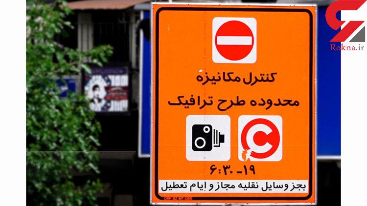 خبرنگاران رسانههای خصوصی در اولویت دریافت سهمیه طرح ترافیک