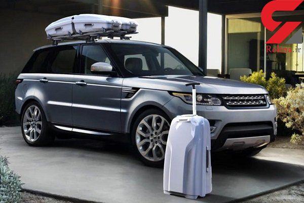 لذت سفرهای خانوادگی با این چمدان های هوشمند