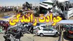 تصادف در آزادراه کرج-تهران 4 مصدوم برجای گذاشت