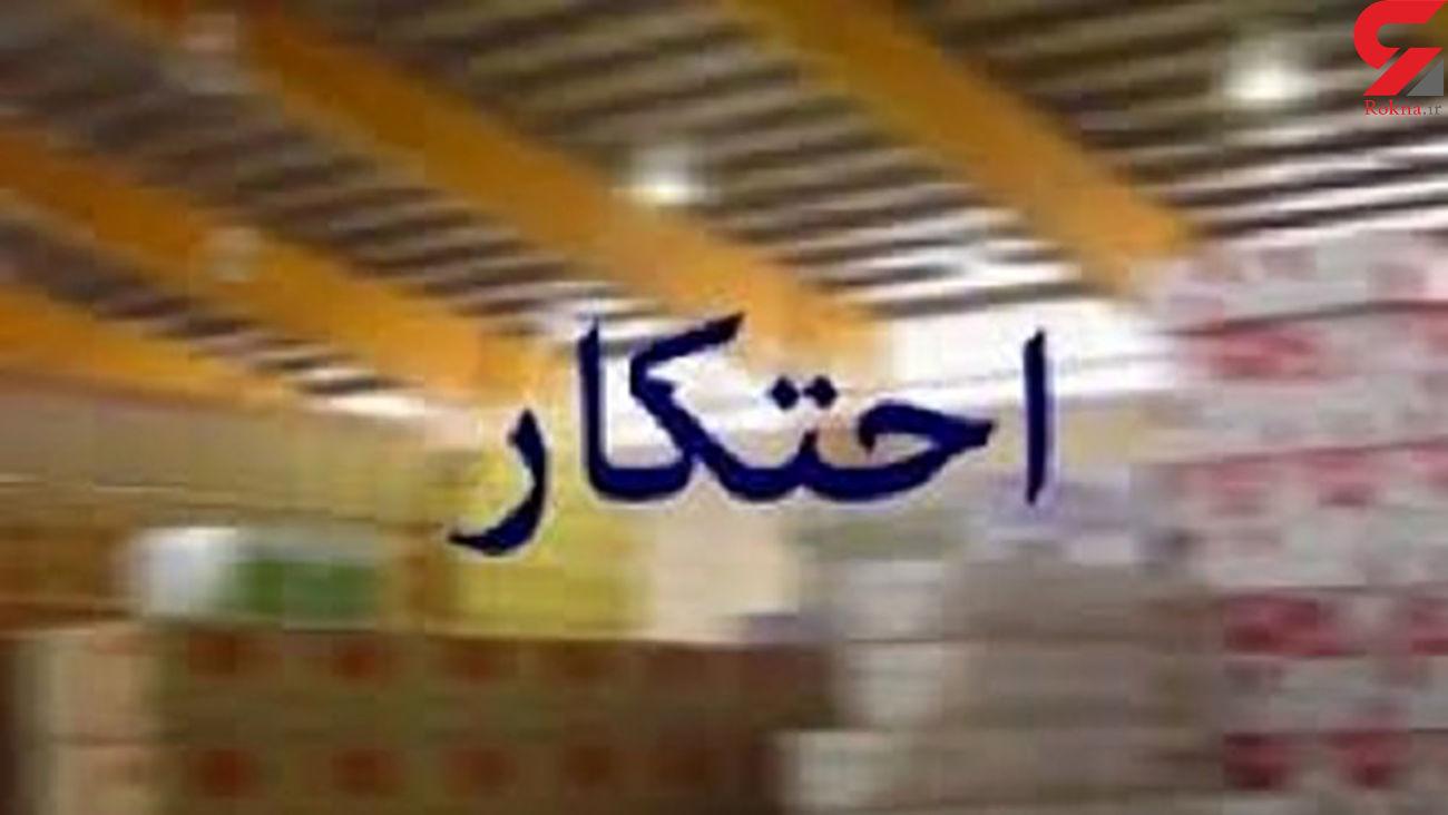 کشف لوازم یدکی احتکار در شیراز