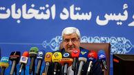 نتایج تکمیلی انتخابات1400اعلام شد/ آراء رئیسی از ۱۸ میلیون گذشت!