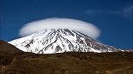 عکس تاسف انگیز از قله دماوند که 2 ایتالیایی گرفتند !