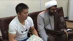 مسلمان شدن جوان چینی در قشم + عکس