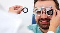 «پیر چشمی» چیست؟ / این بیماری چه نشانه هایی دارد؟