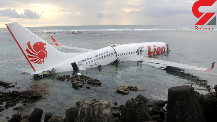 فیلم غم انگیز از لحظه وداع با قربانیان هواپیمای اندونزی
