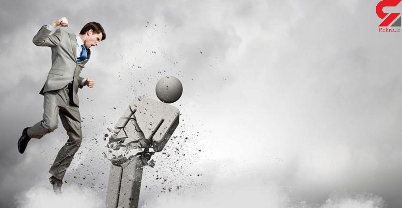 آزار دیدن در کودکی و اعتیاد در بزرگسالی