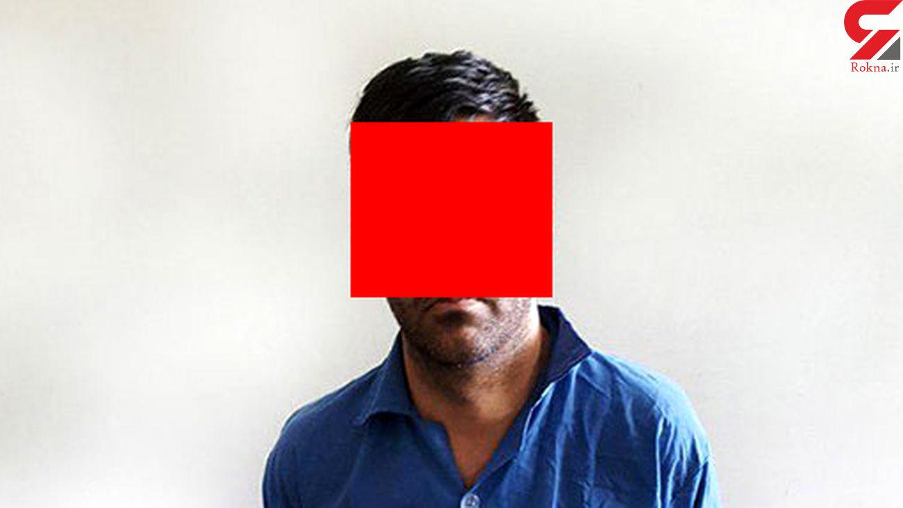 پیر جیب برهای تهران در مترو دستگیر شد + عکس