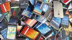 هشدار جدی به خریداران گوشی موبایل