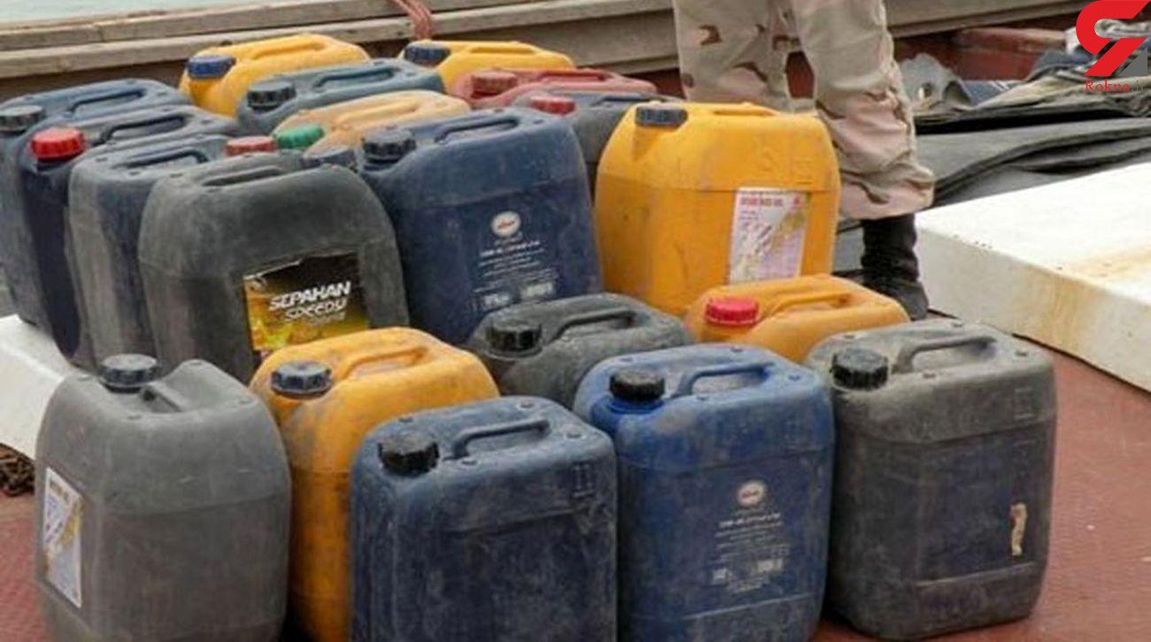 11 هزار لیتر سوخت قاچاق در ماکو کشف شد