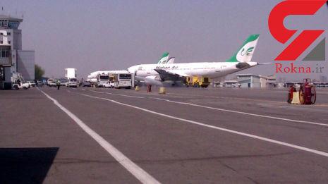 فرودگاه شهرستان بستک بازگشایی میشود