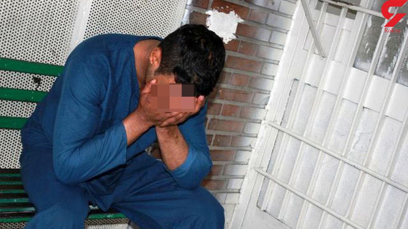 موبایل قاپ تکرو در تهران دستگیر شد / اعتراف به 32 فقره سرقت موبایل