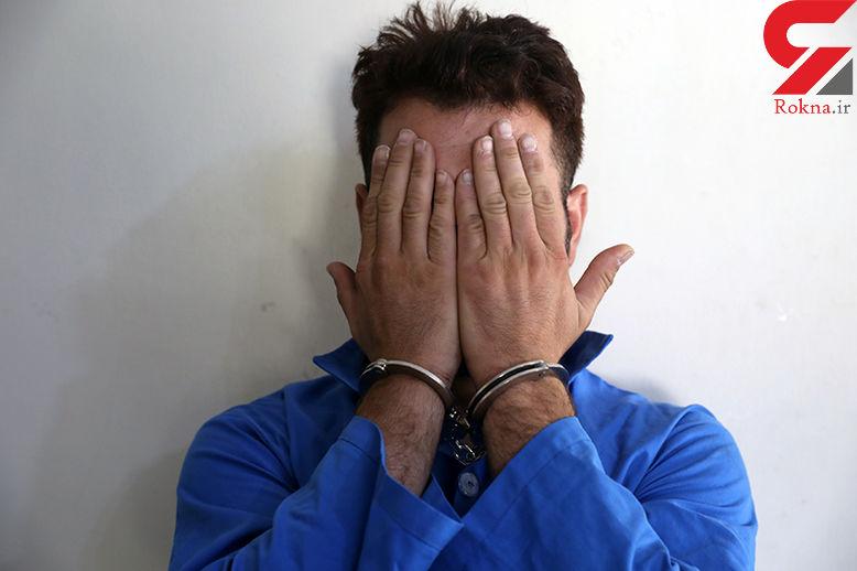دستگیری خواستگار مزاحم در سیستان و بلوچستان