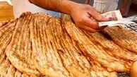 افزایش قیمت نان ممنوع!