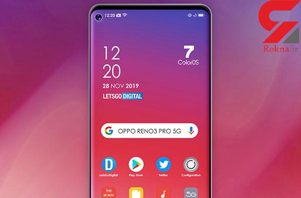 معرفی گوشی جدید اوپو /  باریکترین گوشی 5G