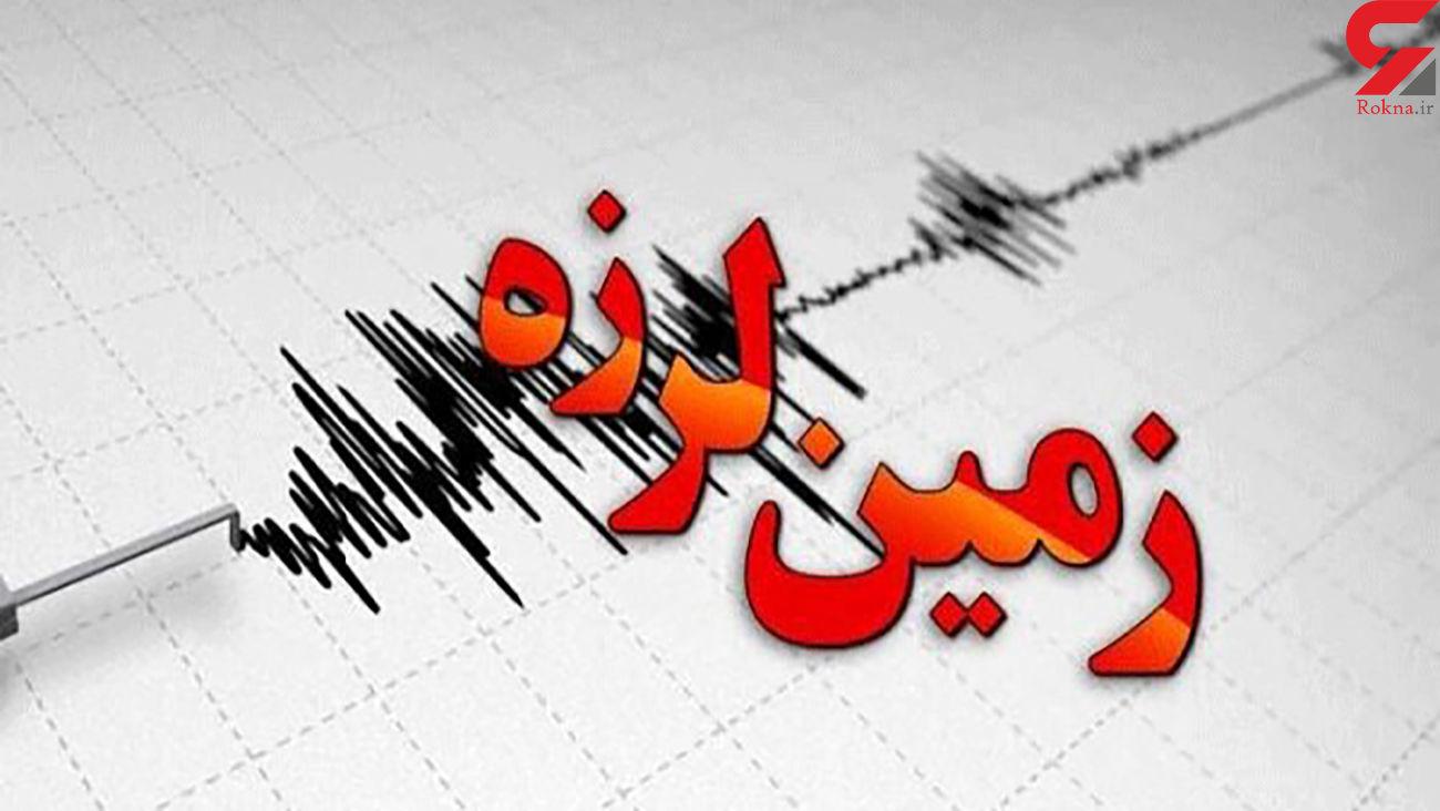 زلزله خنج فارس را لرزاند / مردم  وحشت کردند