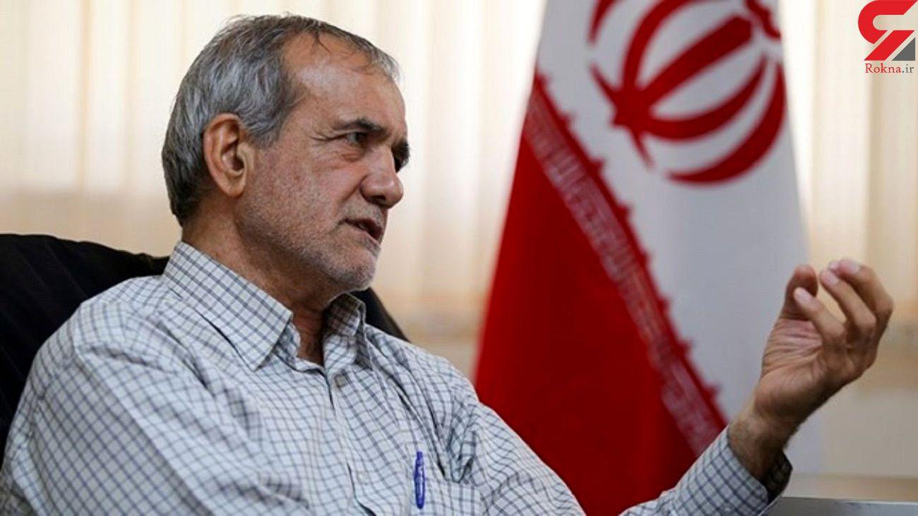 مسعود پزشکیان نامزد انتخابات 1400 : به FATF داخلی نیاز داریم/ چرا قرارداد ایران و چین شفاف نیست؟