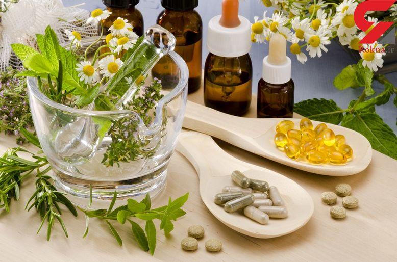 عنصرهای حیاتی برای زندگی سالم از نگاه طب سنتی