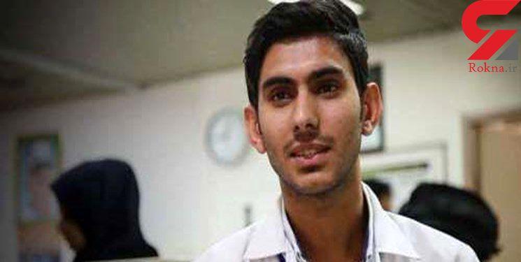 دلیل مرگ مغزی پرستار 24 ساله شیرازی چه بود !؟