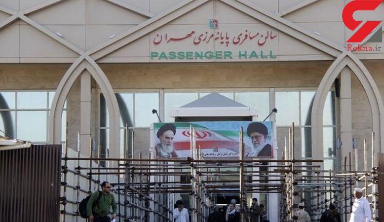 بسته شدن مرز مهران به مدت 14 روز