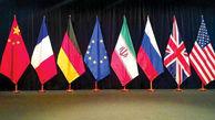 تاثیر فعال شدن مکانیزم ماشه بر اقتصاد ایران چیست؟
