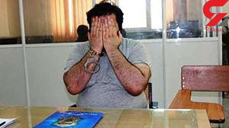 این مرد پلید به هیچ کس رحم نمی کرد +عکس