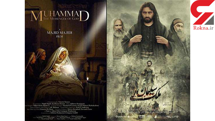 بی پولی سینمای راهبردی ایران را تعطیل کرد!