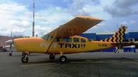 خلبانان زن، فرمان تاکسی های هوایی را به دست می گیرند / جزئیات برنامه تاکسی های هوایی+ فیلم