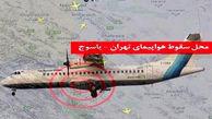 ناگفته های حسن رضاییفر در خصوص سقوط هواپیمای یاسوج + فیلم