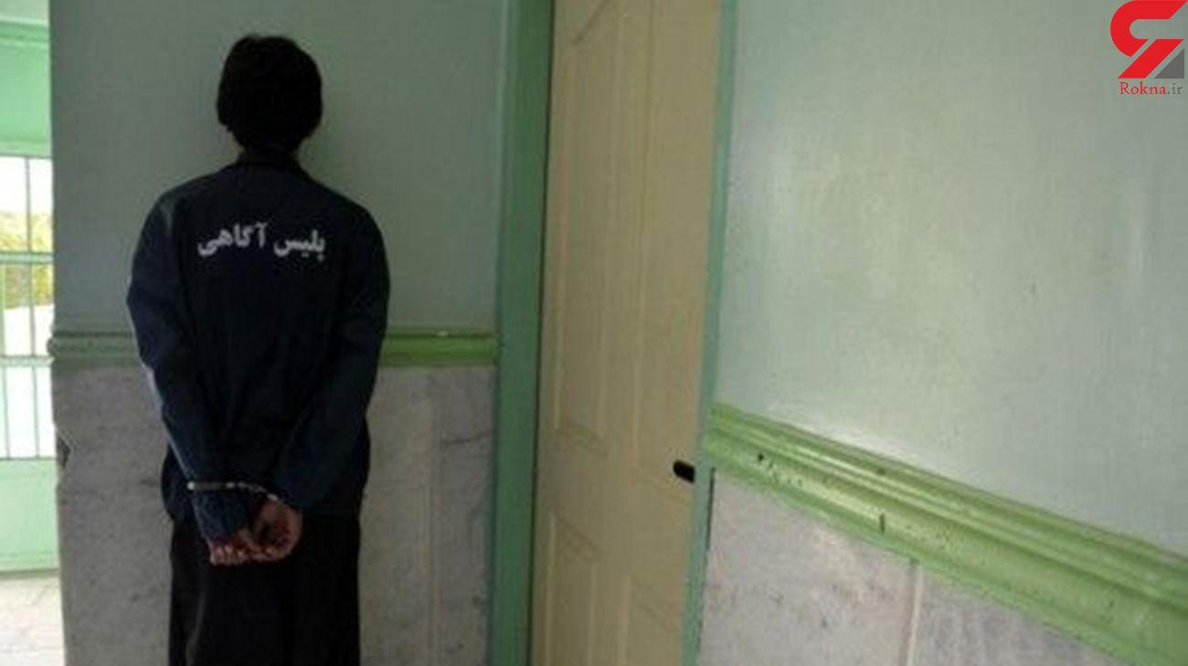 پایان فرار دزد پژو سوار با تیرهوایی پلیس + عکس