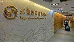 توقف همکاری بانک تایوانی با ایران