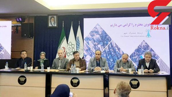 وجود 6هزار دکل مخابراتی، 7هزار ایستگاه و 40 هزار آنتن در تهران
