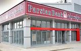 بانک پارسیان وام ودیعه مسکن نمی دهد ! / بازرسی بانک پارسیان باید بررسی کند !