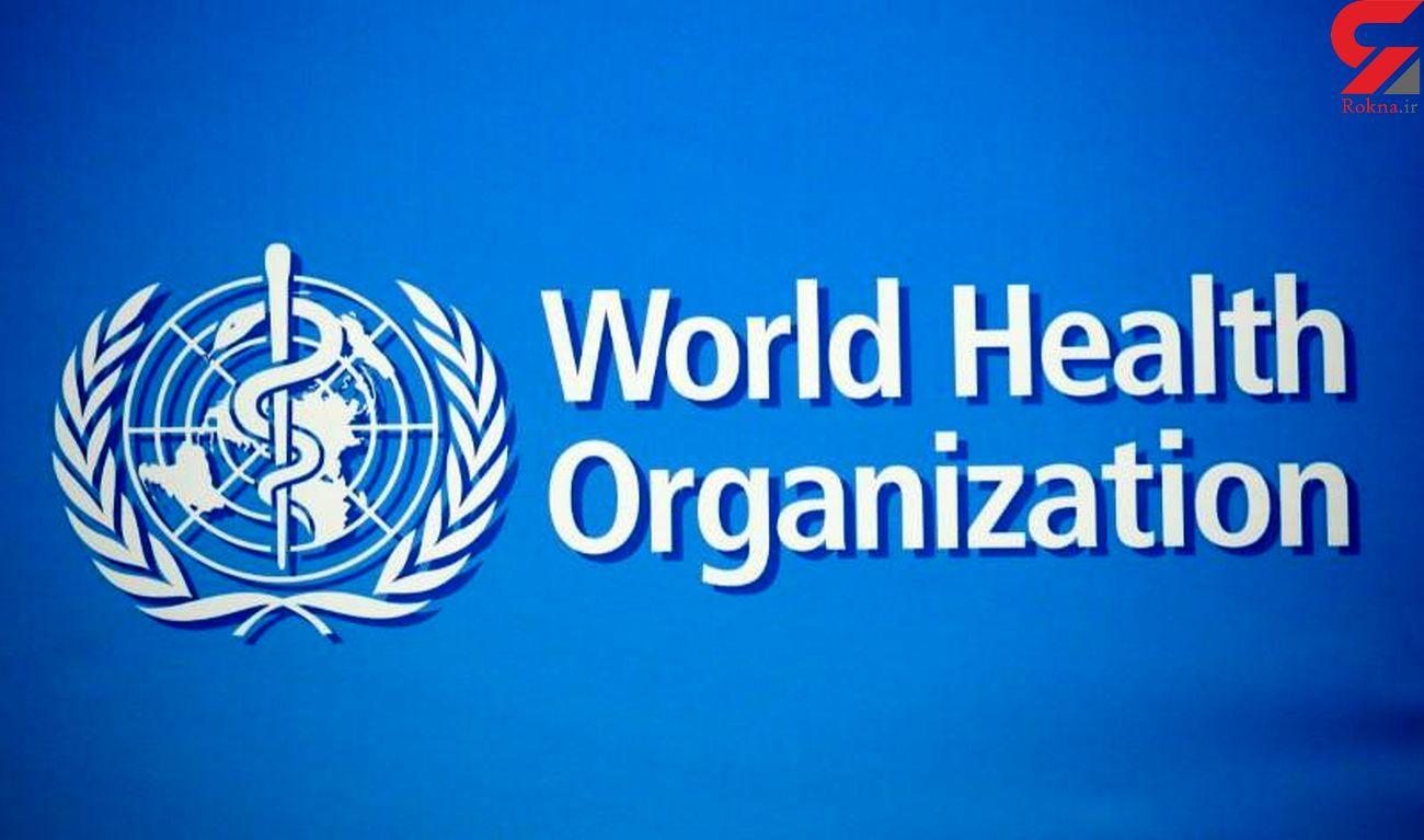 پیام مدیرکل سازمان جهانی بهداشت در خصوص پاندمی کرونا