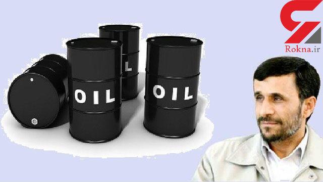 دیوان محاسبات گزارش تخلفات نفتی دولت احمدی نژاد را به مجلس ارائه کرده است