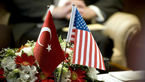 آمریکا صدور روادید را برای اتباع ترکیه تعلیق کرد