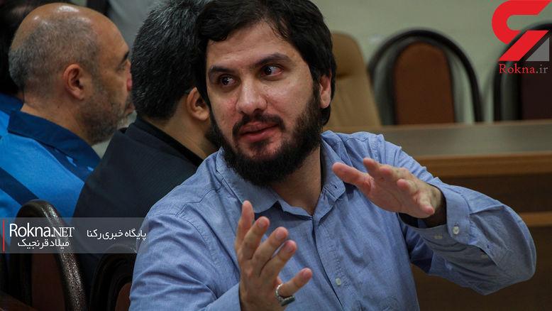 پشت پرده های آشنایی هادی رضوی و دلاویز / در چهارمین جلسه دادگاه فاش شد + جزییات