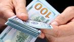 قیمت دلار و قیمت یورو امروز سه شنبه 28 اردیبهشت + جدول قیمت