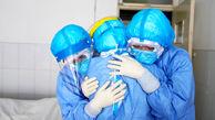 رتبه ایران در بهبودی بیماران کرونایی + جزییات