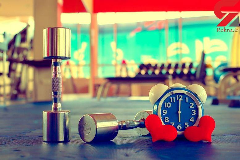 برای لاغر شدن 6 ساعت قبل از خواب ورزش کنید!