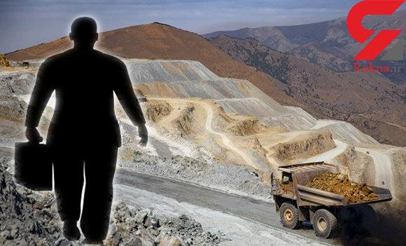 ماجرای حقوق ۸۰ میلیونی مدیر یک شرکت معدنی! + اسناد
