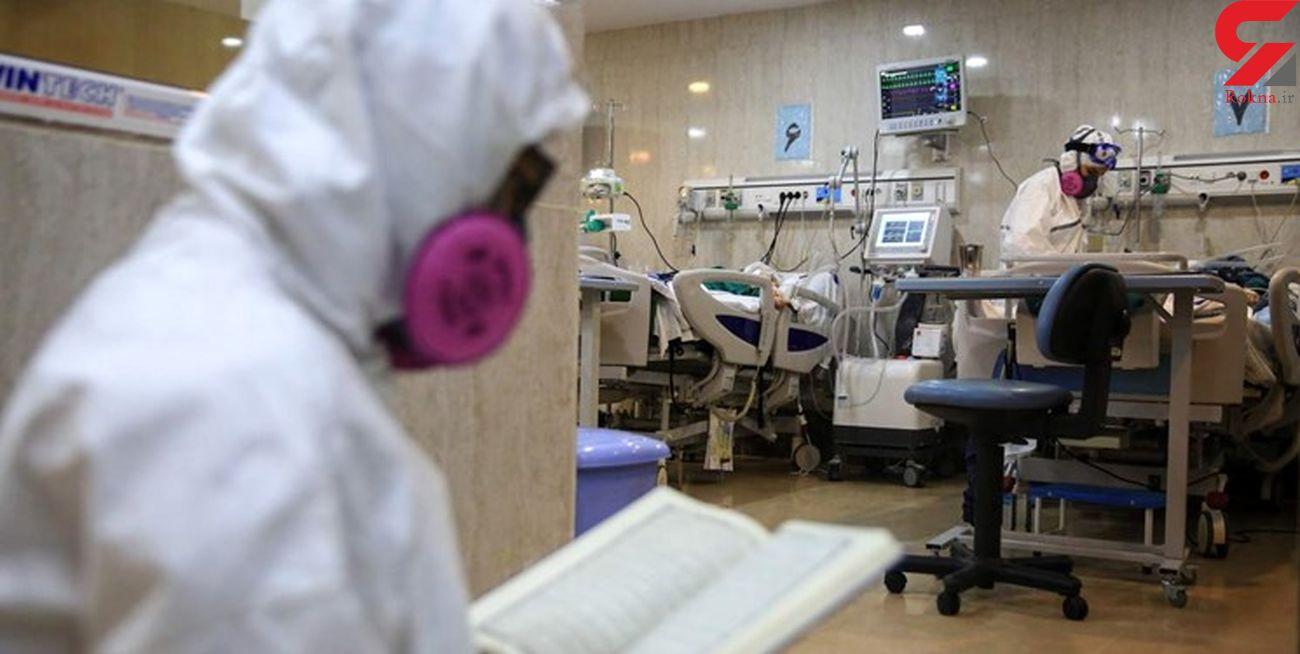 یمارستانهای خوزستان درحال تکمیل شدن از بیماران کرونایی هستند