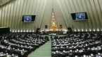 آغاز جلسه علنی مجلس/ سوال دو نماینده از وزیر ارتباطات در دستور کار