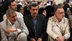 عکس / حضور محمود احمدینژاد در بیت رهبری