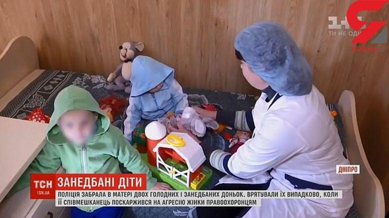 نجات 2 بچه خارجی از خانه وحشت مادر / آنها کاغذ دیواری می خوردند+ تصاویر
