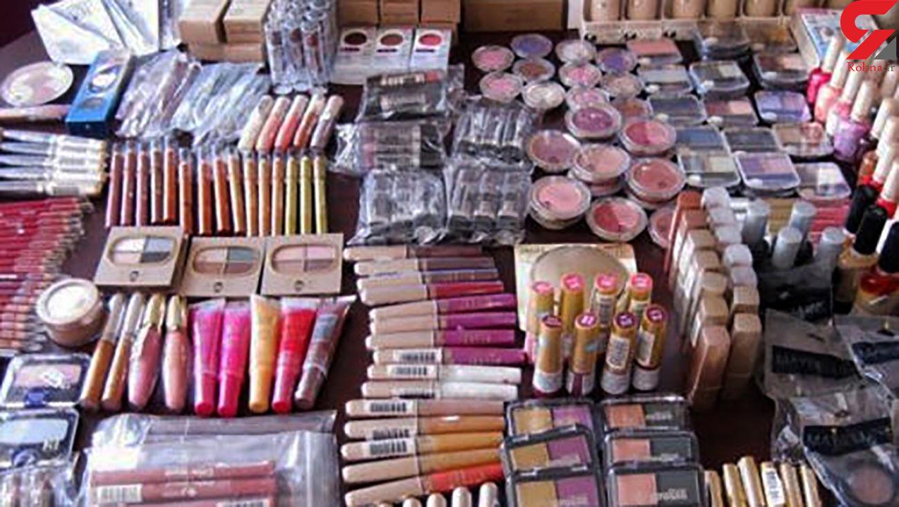 کشف لوازم آرایشی و بهداشتی میلیاردی قاچاق در اردبیل