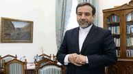 Iran: Takfiri terrorism source of bloodshed, insecurity in region