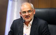شرط تعطیلی مدارس تهران در روز شنبه اعلام شد