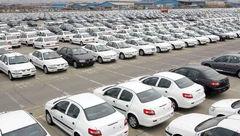 آشفتگی بازار خودروی ایران پس از صحبت های «ترامپ»! + جزییات