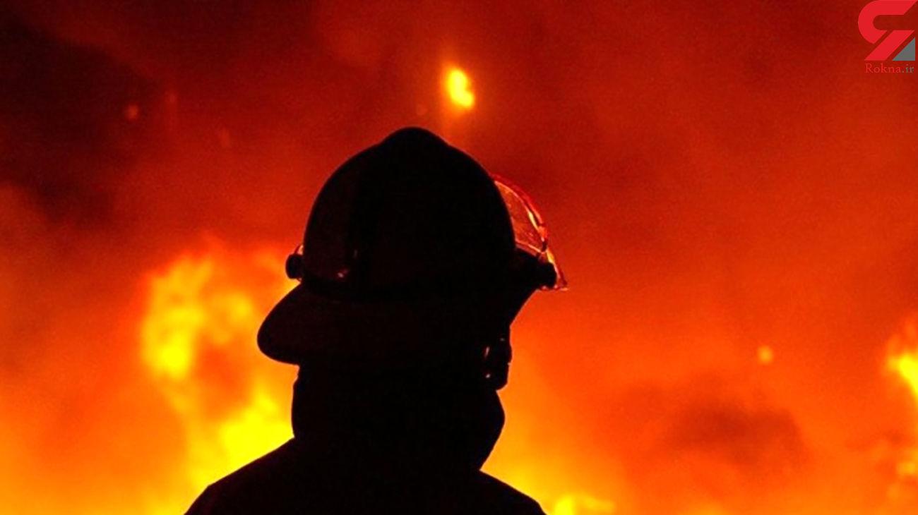 آتش سوزی یک مجتمع در نزدیکی پاساژ کوروش تهران / ساعتی پیش رخ داد